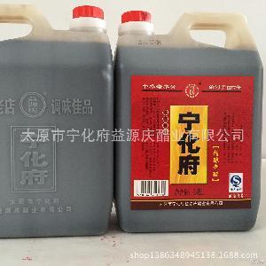 太原宁化府益源庆1.5kg精酿老醋1450ml×10/箱 山西特产 纯粮酿造