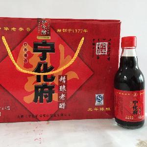 礼品礼盒 山西特产 太原宁化府益源庆精品老陈醋(三年)
