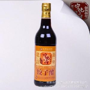 太原宁化府益源庆饺子醋500ml×12瓶/箱 纯粮酿造食醋 山西特产