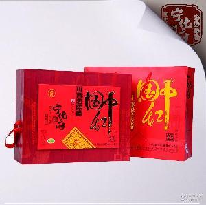 (500ml×2瓶)×3盒/箱 十年陈酿 宁化府中国红礼盒 山西老陈醋