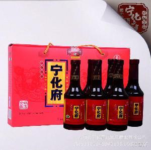 六味醋(230ml*6)*3/箱 山西特产 宁化府益源庆老陈醋