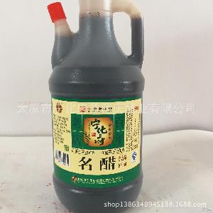 山西特产 纯粮酿造 太原宁化府益源庆850ml名醋 850ml*12/箱