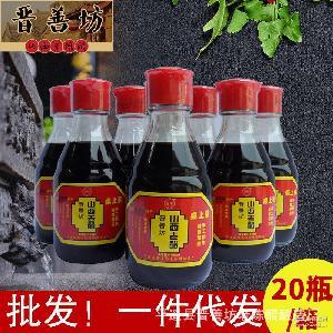 平遥晋善坊老陈醋 批发 饺子醋 山西特产 桌上瓶160ml*20/箱