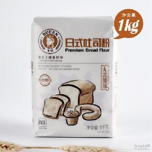 吐司披萨烘焙原料1000g 高筋粉面包粉小麦面粉 王后牌烘焙面粉