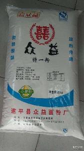 饺子 驻马店众益特一粉25kg 面粉 通用面粉小麦粉 包子 馒头 面条