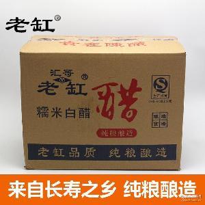 老缸牌糯米白醋500mlx15瓶纯粮酿造天大老陈醋厂家直销批发