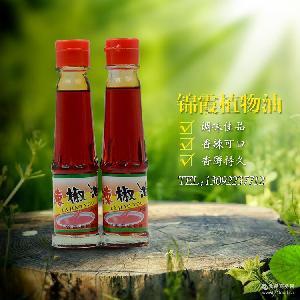 辣椒油 纯天然植物提取100ml 火锅*辣椒油