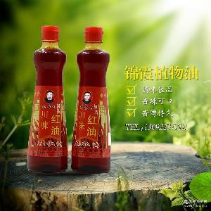 火锅蘸料 辣椒油400ml 锦霞辣油 红油