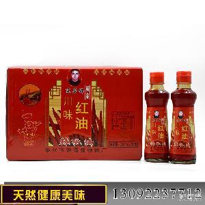 200ml辣椒红油 高温杀菌0防腐剂添加 辣椒油 火锅红油
