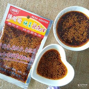 四川特产辣椒油调味包熟油辣椒香辣红油 油泼辣子凉拌菜批发