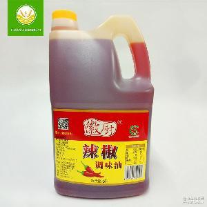 桶装5L液体凉菜火锅凉皮辣椒调料食品调味油批发 徽厨辣椒油