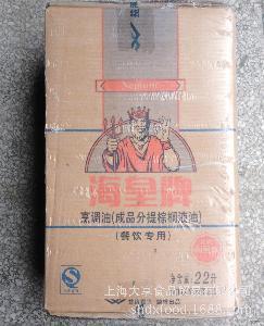 22L海皇耐煎炸油 益海嘉里海皇牌烹饪用棕榈油 花旗起酥油