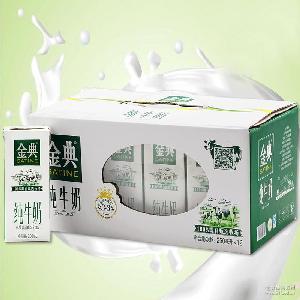 欲购从速 数量有限 原味正品 送礼佳品250ml*12 金典纯牛奶 伊利