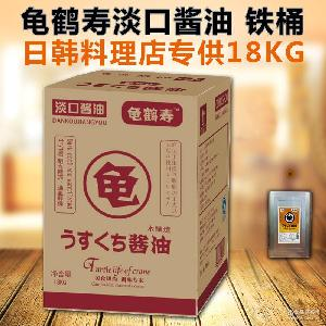 18L 日本日式调料 铁桶装 龟鹤寿淡口酱油 料理蘸料 料理调料