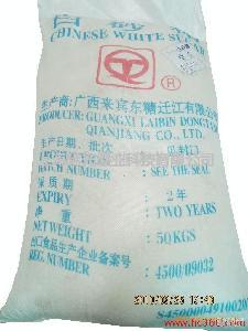 可替代60kg白砂糖食品添加剂原料思味特康甜冻过的鸡胗图片