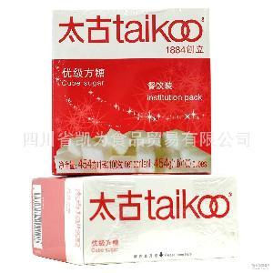 太古优级纯正方糖454g/盒100粒咖啡方糖餐饮装成都正品太古糖批发