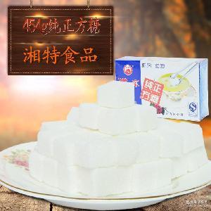 454g纯正方糖 厂家供应 湘特.甜咪蜜系列 量大从优 咖啡伴侣方糖