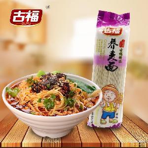 古福荞麦面条500g五谷杂粮营养面条粗粮面条健康营养主食细面条