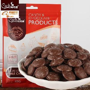 Coch/可茜纯可可脂牛奶巧克力100g家庭装批发棕巧克力手工巧克力
