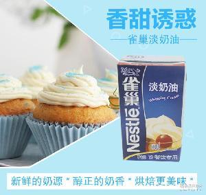 蛋糕裱花蛋挞冰淇淋鲜稀奶油 雀巢淡奶油1L动物性淡奶油