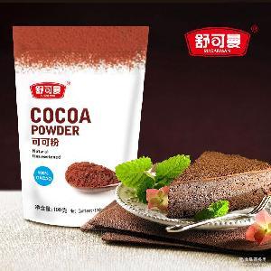厂家批发100克舒可曼可可粉独立小包装 易储存 进口食品 烘焙原料