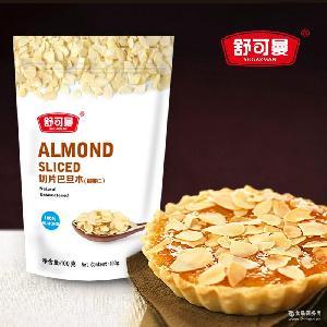 烘焙原料 厂家批发100克杏仁片 独立小包装 进口食品 易储存