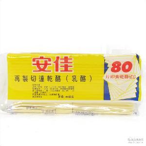 供应安佳切达芝士片84片装 家庭版奶酪10*1.04kg