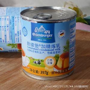 欧德堡甜炼乳 欧德宝炼奶蛋挞液奶茶咖啡甜点炼奶原料含糖397g