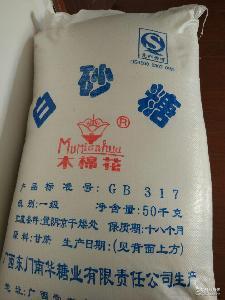 50kg/袋 白糖 食糖 广西一级白砂糖 厨房*散装蔗糖-