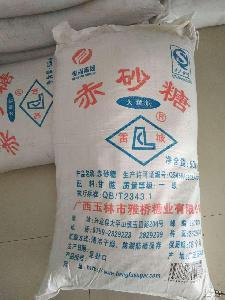 品种国产50kg广西纯白糖木棉花一级白砂糖新糖800多种肉肉蔗糖图鋻图片