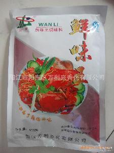 食用氨基酸粉调味剂 食用水解植物蛋白调味剂 食用增味剂调味剂