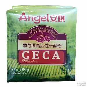 饱满陈酿 凸显烟熏/巧克力味 优秀本土菌种 安琪Angel 酵母CECA