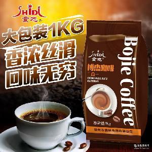 食地博杰咖啡 原味拿铁摩卡卡布奇诺蓝山五种口味批发1袋包邮