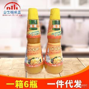 楷模老母鸡汁调味料1kg鸡汁调味料 代鸡粉鸡精调味品批发