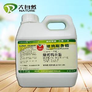 爆烤鸭香精 mdash 大自然食品添加剂 VT9021维纳斯香精1kg/桶烤鴨桶