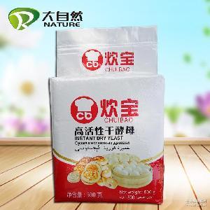 安琪炊宝高活性干酵母 发面包馒头包子酵素酵母发酵粉500g/袋