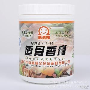 透骨香膏 厂家直销 雪红 【馨味味全食品】 50元/瓶*24瓶