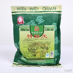 【馨味味全食品】雪红 厂家直销 30元/包*50包家用调味品 特鲜王