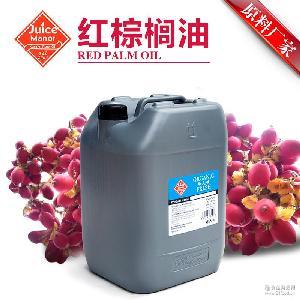 马来西亚红棕榈油 基础油/精油批发加工 食用级红棕榈油 新品上市