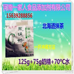 鲜尚牌 奶茶调制 浓香抹茶 果味粉 正品包邮 北海道抹茶 固体饮料
