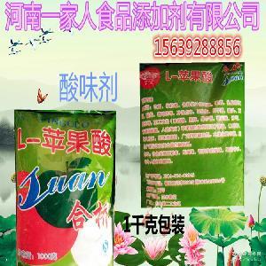 酸味剂 酸奶咖啡 L-苹果酸 浓度高纯 回味感好果酒饮料 食品级