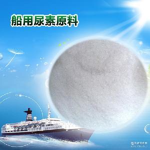scr柴油机处理液原料 船用尿素溶液原料 分析纯尿素 厂家直销