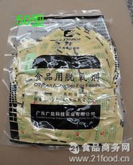 广益食品脱氧剂/防油型干燥剂茶叶糕点食品保鲜剂防霉50型200小包
