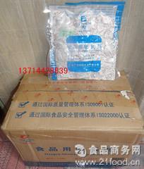 广益食品脱氧剂/防油型干燥剂茶叶糕点食品保鲜剂防霉15型400小包