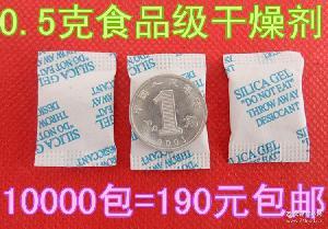 0.5克食品级药品干燥剂小包背封硅胶干燥剂茶叶保健品除湿防潮珠