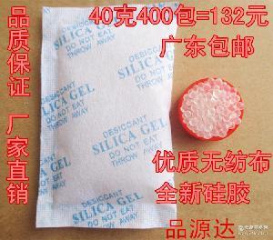 40克无纺布的食品干燥剂硅胶防潮珠服装电子干燥剂除湿防潮剂包邮