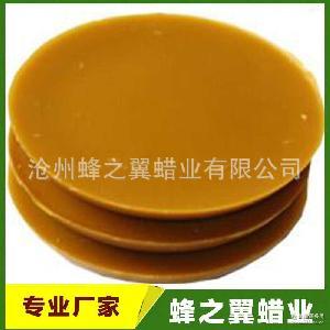 纯天然黄蜂蜡 白蜂蜡 品质高价格低批量销售