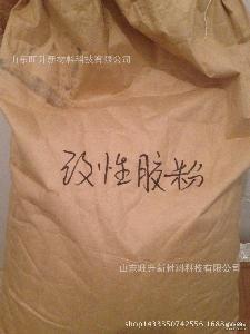 销售 高粘 可提供样品 生产 淀粉胶高效添加剂 耐水 纸箱专用