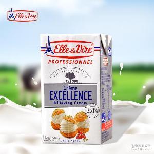 原装铁塔淡奶油动物性稀奶油蛋糕裱花鲜奶油烘焙原料1*12