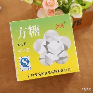 批发 400g盒装精品白砂糖咖啡调味方糖 咖啡糖咖啡调糖伴侣
